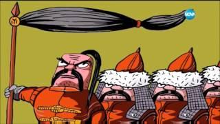 Здравей България Свинска опашка vs  Конска опашка