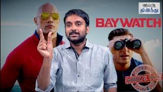 Baywatch Review | Rock Dwayne Johnson | Zac Efron | Priyanka Chopra | Selfie Review