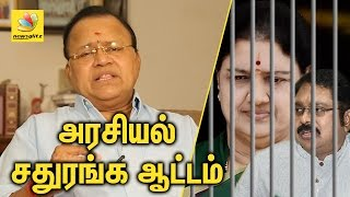 அரசியல் சதுரங்க ஆட்டம் : Radharavi Interview on TTK Dinakaran Arrest and recent TN Political changes