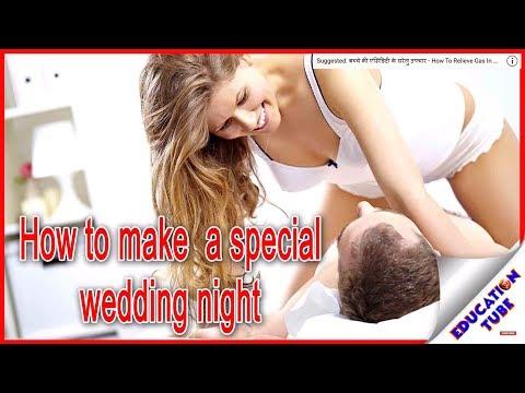 Xxx Mp4 सुहाग रात को क्या करते है How To Make A Special Wedding Night 3gp Sex