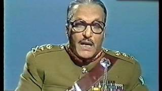 Shaheed Gen Zia Ul Haq, Address to the Nation (Part 1)
