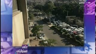 على مسئوليتي - شاهد اللحظات الأولى لتفجير الحادث الإرهابي في كمين شرطة الهرم