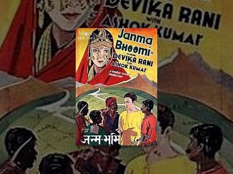 Xxx Mp4 Janmabhoomi 1936 Ashok Kumar Devika Rani Superhit Classic Bollywood Movies 3gp Sex