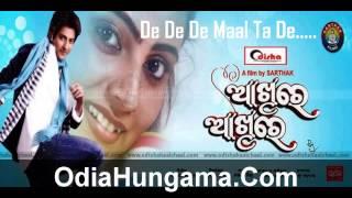 Akhire Akhire Odia Movie TV Rip-Song-De De De Maal Ta De-HD