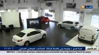 أحمد محمودي : صانع السيارات