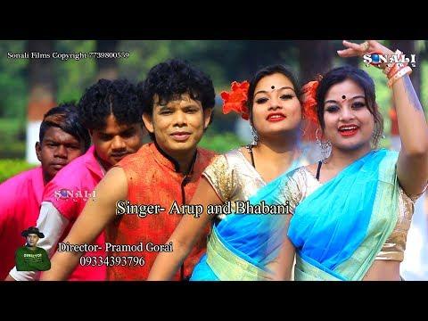 Xxx Mp4 Phul Gunjbo Mathay Chule ফুল গুঞ্জবী মাথায় Arup New Purulia Bangla Video 2019 3gp Sex