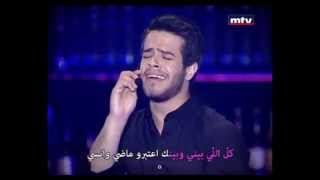 """Adham Nabelsi - Ossetna Kholset """"Live Performance"""" - ادهم نابلسي قصتنا خلصت """"لايف"""""""