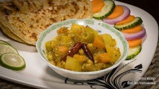 বাংলা হোটেল স্টাইলে সবজি | Bangladeshi Restaurant Style Vegetable Recipe | Bangla Hotel Sobji