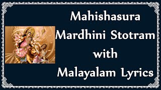 Mahishasura Mardini Stotram With Malayalam Lyrics