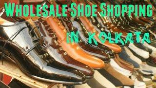 CHORBAZAR in Kolkata| Cheap Shoe Shopping| Park Circus CIT Road | Wholesale Shoes