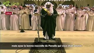 Sourate Fussilat (30-36) - Salah Al Moghamssi  سورة فصلت -  صالح المغامسي
