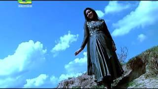 Shuktara by Neela Naz | Neelantor | Official Music Video