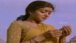 Yedee Aa Vennela Video Song | Pavitra Old Telugu Movie Full Video Songs