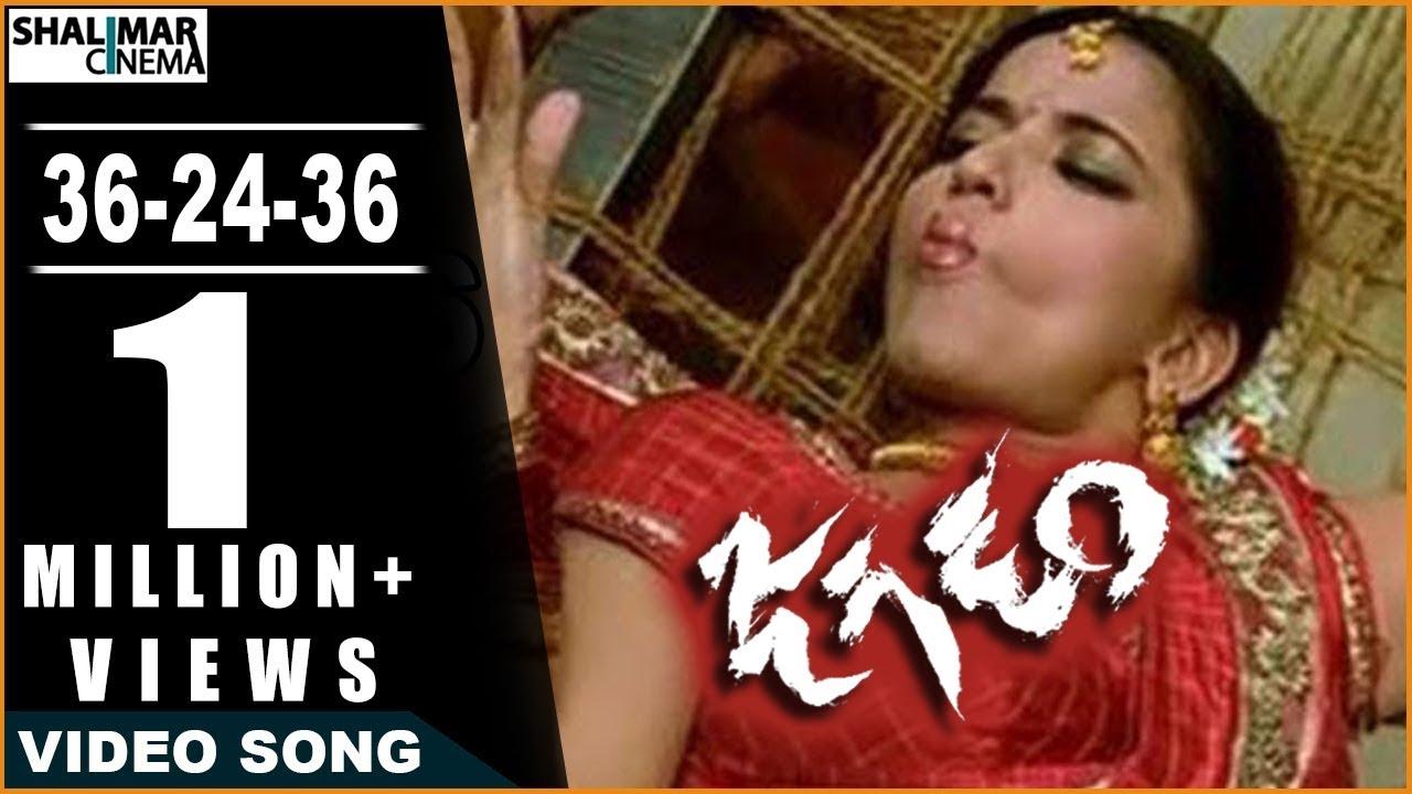 Jagadam | 36-24-36 Video Song | Ram, Isha