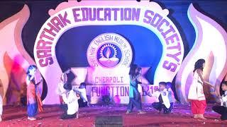 Halad Piwali Por Kawali (Sarthak School, Shahapur Thane 2018)