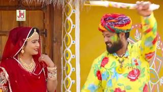 New Supar Hites//Bayai Layo Pichkari//Geeta Sharma,Shambhu Meena