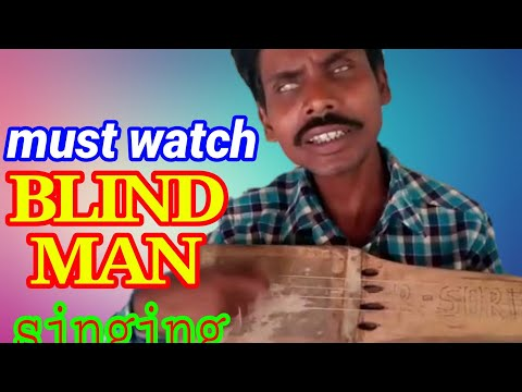 Xxx Mp4 Santali Song By Blind Man Very Sweet And Fantastic With Great Message 3gp Sex