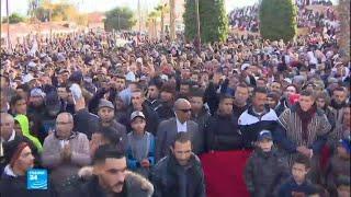 ماذا يريد المتظاهرون في جرادة المغربية؟