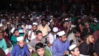 Bachao Iman by Mujahid Bulbul live in Thanabazar, Zakiganj 2015