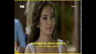 مسلسل نريمان مترجمة الى العربي حصري من haliko tv حلقة 1 جزء اول