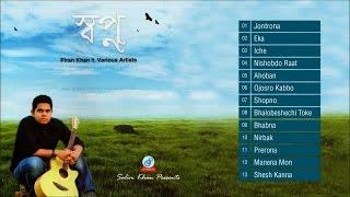 Piran Khan Ft. Various Artists - Shopno | Full Audio Album | Sangeeta