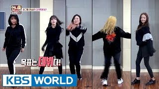 Sister's Slam Dunk Season2 | 언니들의 슬램덩크 시즌2 – Ep.2 [ENG/THAI/2017.02.24]