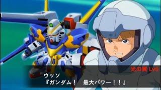Super Robot Taisen X-Ω - V2 Assault Buster Gundam