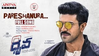 Pareshanura Full Song II Dhruva Songs | Ram Charan,Rakul Preet | HipHopTamizha