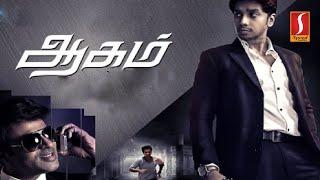 Jayaprakash Latest Tamil Movie | Hd movie | New Release Tamil movie | Tamil Action Movie
