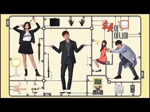 K-Drama I'm Not a Robot Various Artists : You're Not Alone