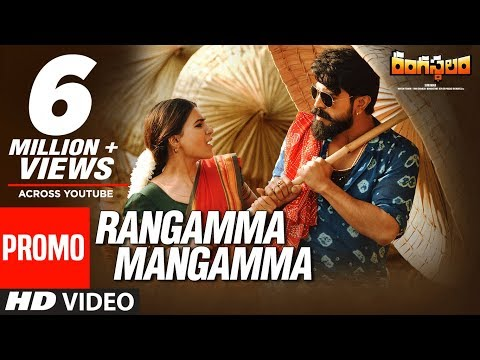 Xxx Mp4 Rangamma Mangamma Video Song Promo Rangasthalam Ram Charan Samantha 3gp Sex