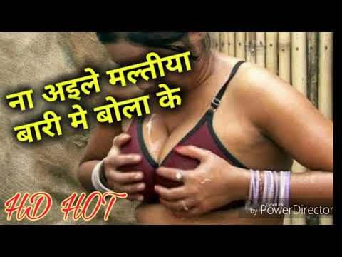 Xxx Mp4 Hot Sex Song ।। ना अइले मल्तीया ।।बारी मे बोला के ।।Supar Hot Song ।। Arvind Singh 3gp Sex