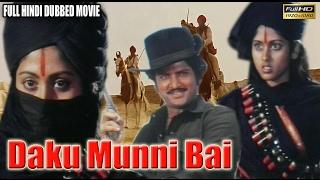 New Action Hindi Dubbed Movie | Daku Munni Bai | Jayasudha & Mohan Babu | Full HD Movie |