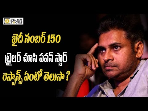 watch Pawan Kalyan Response on Chiru's Khaidi No 150 Movie  -  Filmyfocus com
