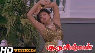 Uthama Puthiri Naanu... Tamil Movie Songs - Guru Sishyan [HD]