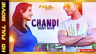 Punjabi Short Movie :- Chandi | Short Movies 2015 | Official Full Movie HD