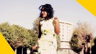 New Eritrean Music Lchom Mhretu