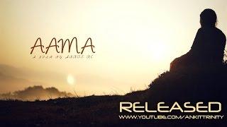 AAMA :