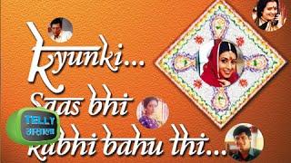 Purani Screen : Kyunki Saas Bhi Kabhi Bahu Thi Epic Moments | Star Plus