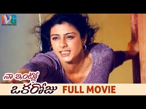 Naa Intlo Oka Roju Telugu Full Movie | Tabu | Shahbaaz Khan | Hansika Motwani | Hawa Hindi Movie