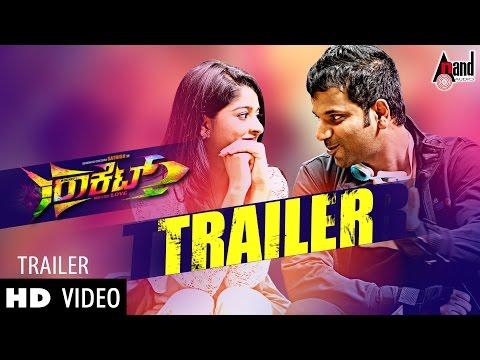 Xxx Mp4 Rocket Official Trailer Feat Ninasam Sathish Aishani Shetty New Kannada 3gp Sex