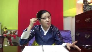 [채널무당] 이성을 끄는 은밀한 유혹의 비법 2 - 도화살, 홍염살