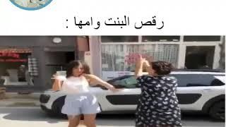 رقص البنت ومها 😍  موكبه وسنام 😍