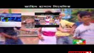 Bangla New sunig  2015 Habiganj