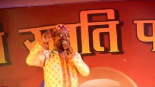 Kania Mon Parhai A- Kunj Bihari Mishra