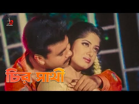 Xxx Mp4 Chiro Sathi Bangla Movie Song Manna Moushumi Love Song 3gp Sex