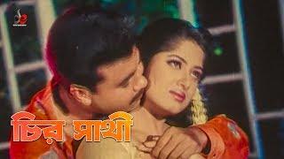Chiro Sathi | Bangla Movie Song | Manna | Moushumi | Love Song