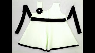 Baby umbrella frock cutting and stitching video in hindi
