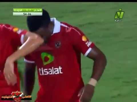 اهداف مباراة الاهلى Vs الجونة 13-0 دور الـ16 كأس مصر