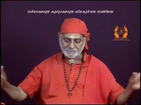 Muktisudhakaram   Part 0096   Bhagavadgeeta   Swami Bhoomananda Tirtha